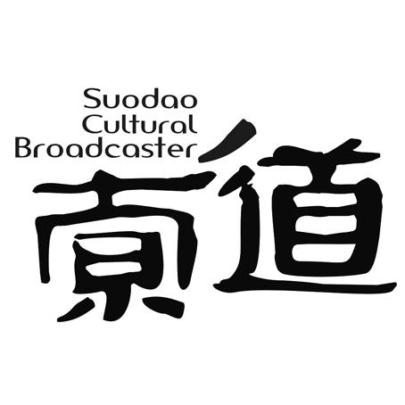 logo logo 标志 设计 矢量 矢量图 素材 图标 454_454