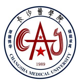 长沙医学院_360百科