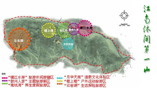 齐云山交通便捷,北距黄山风景区64公里,东南距屯溪33公里,处在