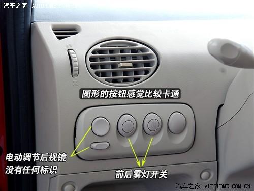 哈飞路宝_360百科