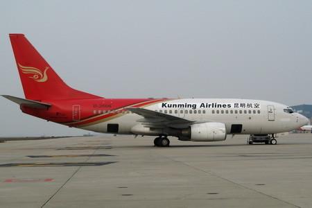 5年规划(2010年—2015年)达到20-25架飞机运力规模,新增西安,广州两个
