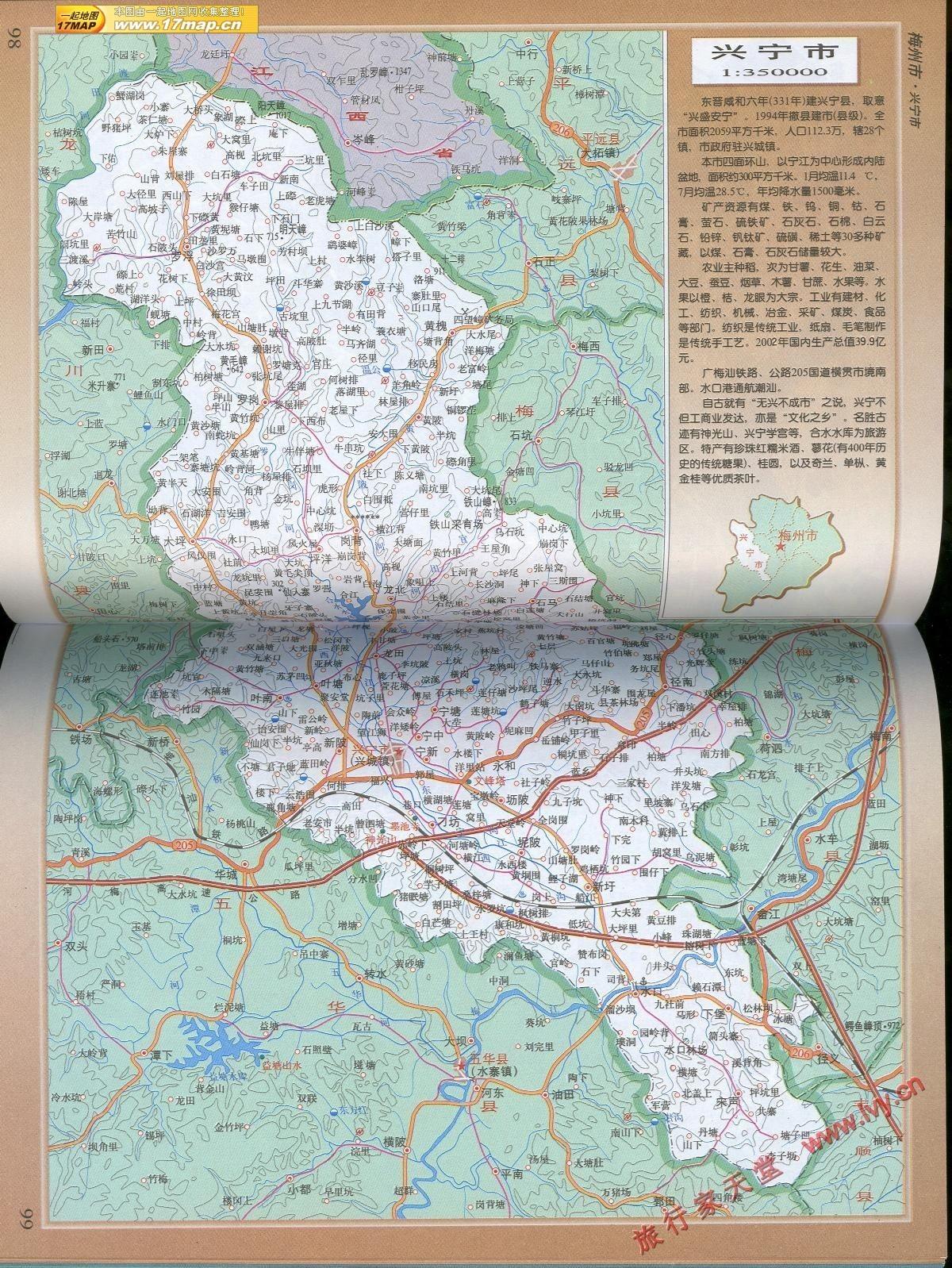 罗岗镇地图