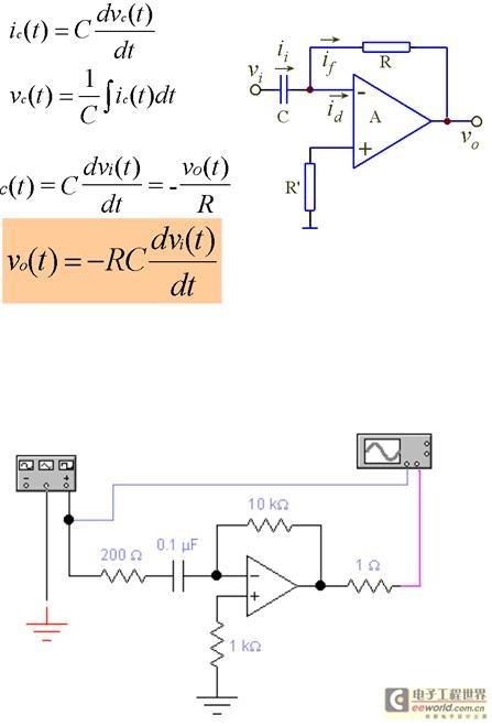 微分运算电路_360百科