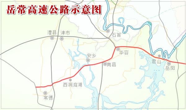 杭瑞高速公路南县段线路走向为:从华容东湾湖跨藕池河东支经浪拔湖