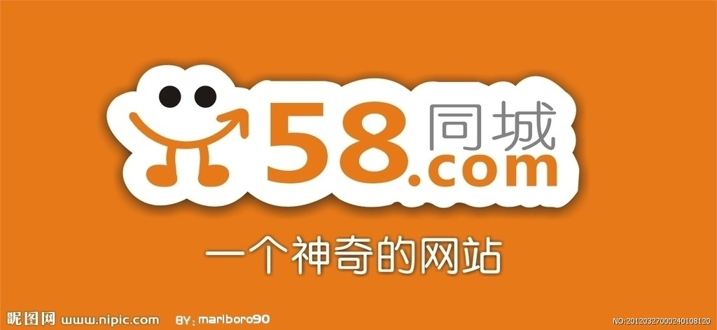 58同城logo矢量图__企业logo