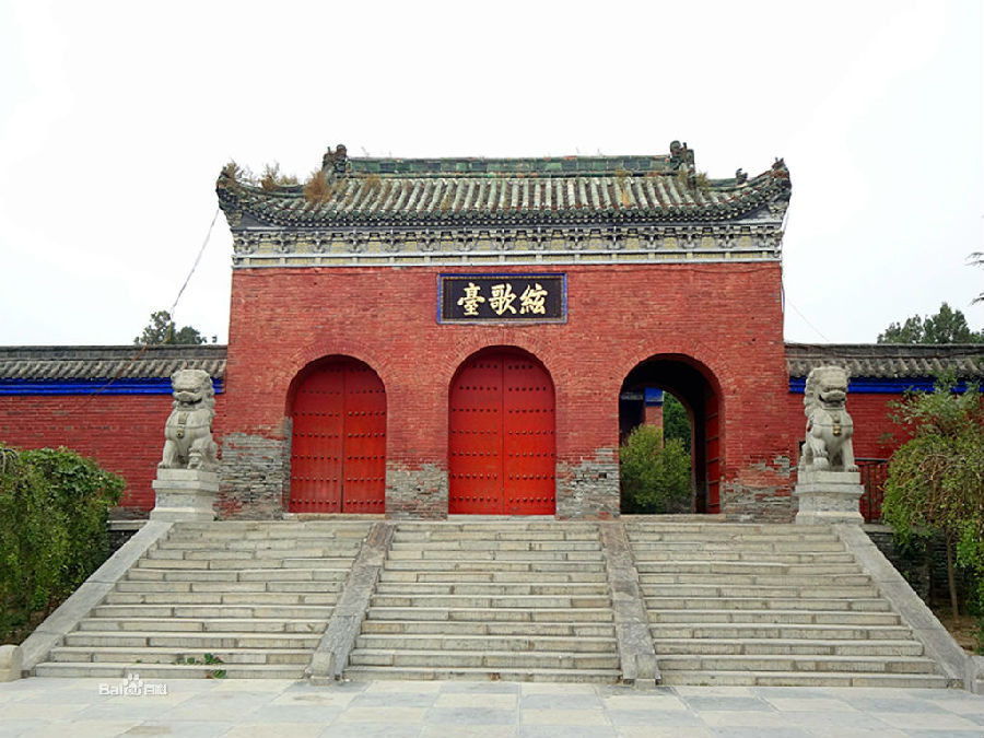 www.shanpow.com_周口师范教务管理系统。