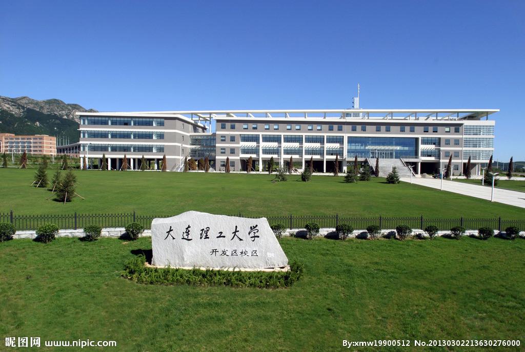 辽宁省大连市经济技术开发区