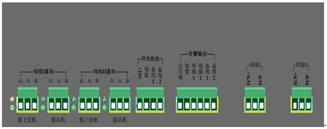 led模块接线图解