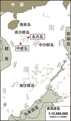 编辑本段简介   中建南盆地地处南海西部,是在晚白垩世末南海中南部