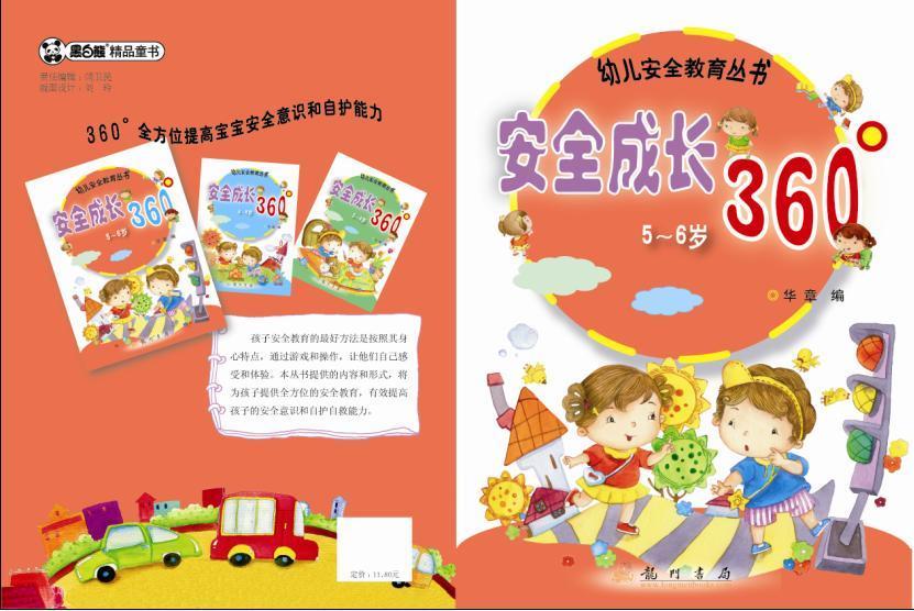 幼儿园小班常规有哪些答:幼儿园小班主要以习惯培养为主,良好的习惯