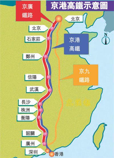 高铁抚顺段规划图