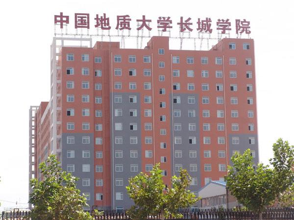中国地质大学 长城高清图片