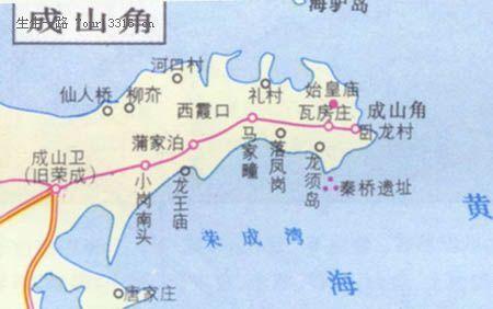 荣成湾是中国山东省荣成市东部的一个海湾