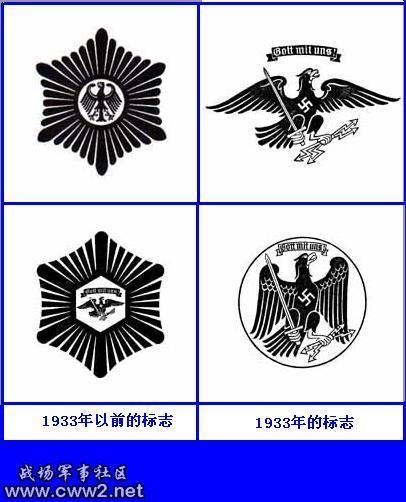 保安logo矢量图