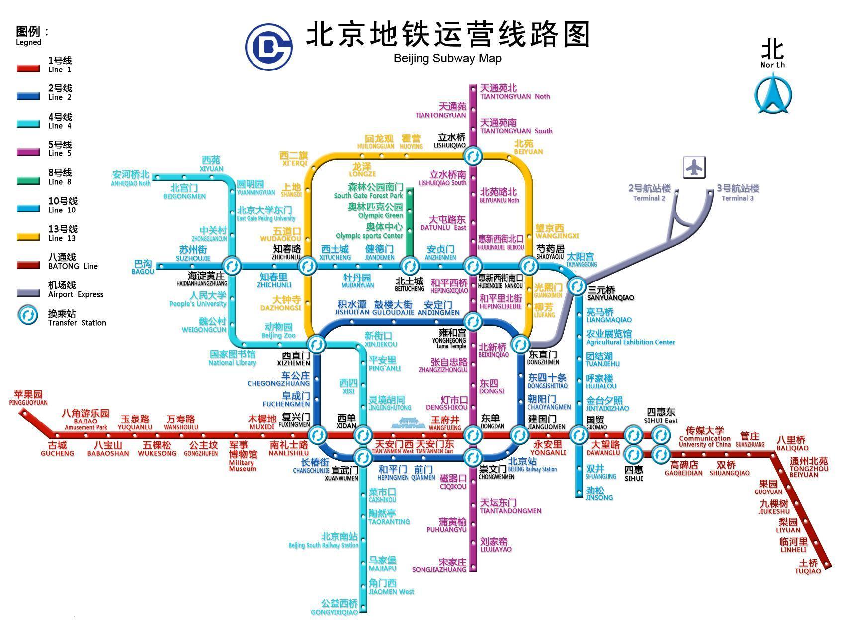 北京地铁s1号线 北京地铁s1号线 北京地铁3号线规划图片