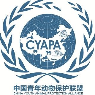 中国青年动物保护联盟