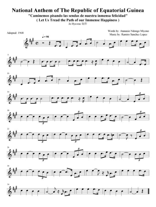 为赤道几内亚国歌