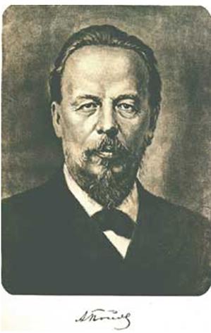 АлександрСтепановичПопов