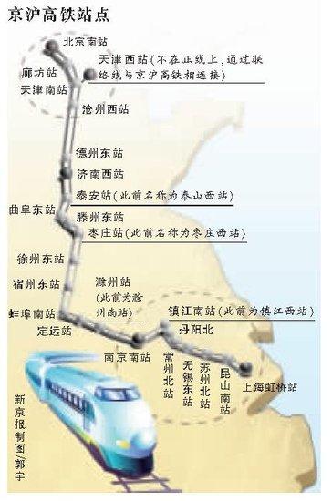 曲阜到威海高铁,曲阜到威海高铁时刻表-订机票最便宜