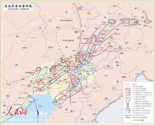 被迫困守于锦州,沈阳,四平