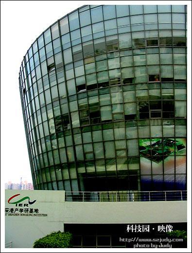 主要开展集成电路设计,是国家集成电路产业基地的技术平台,为深圳及