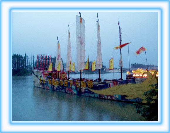 中国太仓郑和航海节