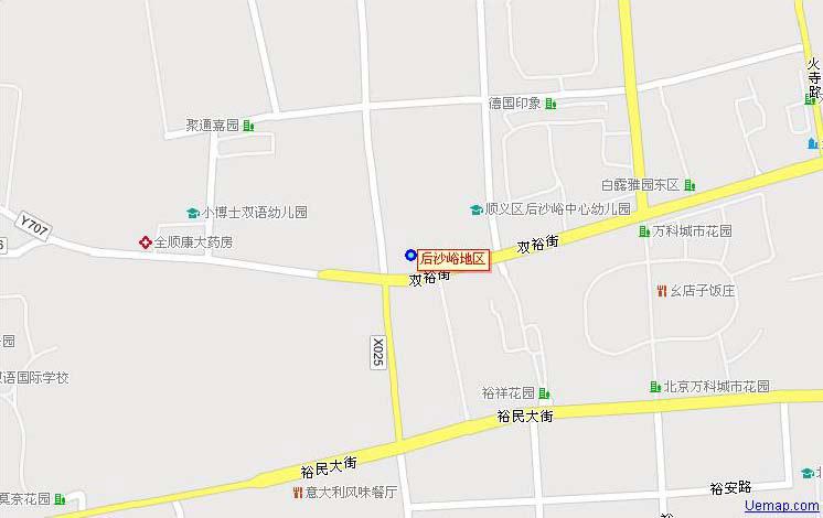 北京市第二v品德品德顺义分校(后沙峪中心小学二小学小学教案年级图片