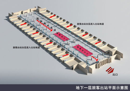 地下一层旅客出站平面示意图