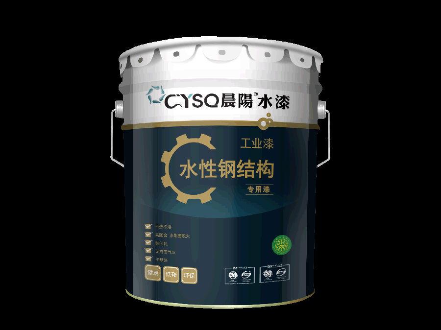 工业漆水性钢结构(专用漆).gif
