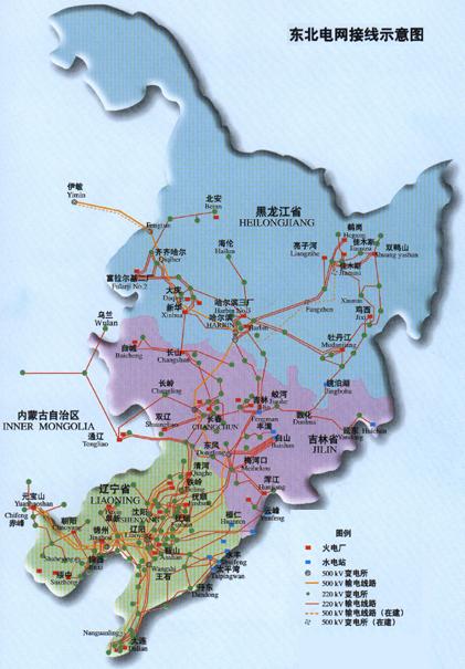 东北电力系统_360百科