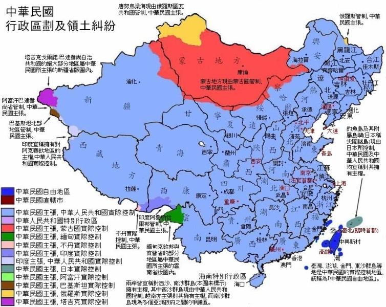 地图辛亥革命推翻了清朝的专制政府