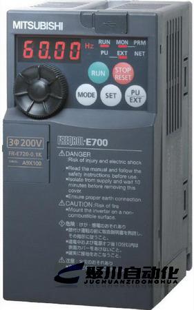 e700系列三菱变频器