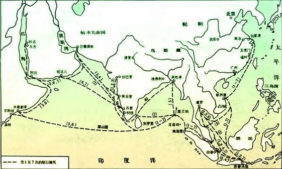 (图)郑和航海图