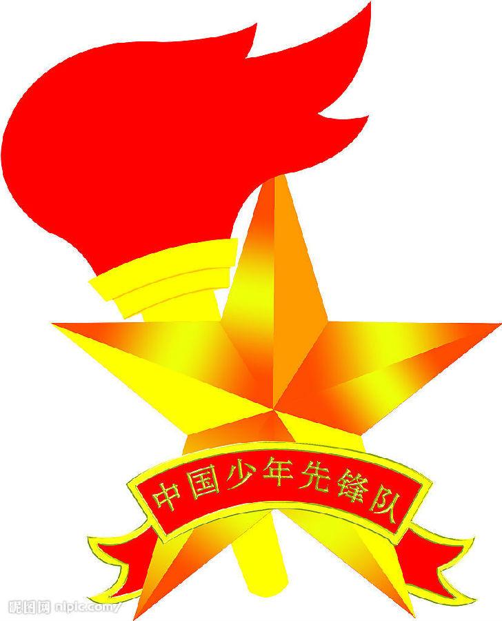 少先队员敬礼简笔画; 中国少年先锋队队徽