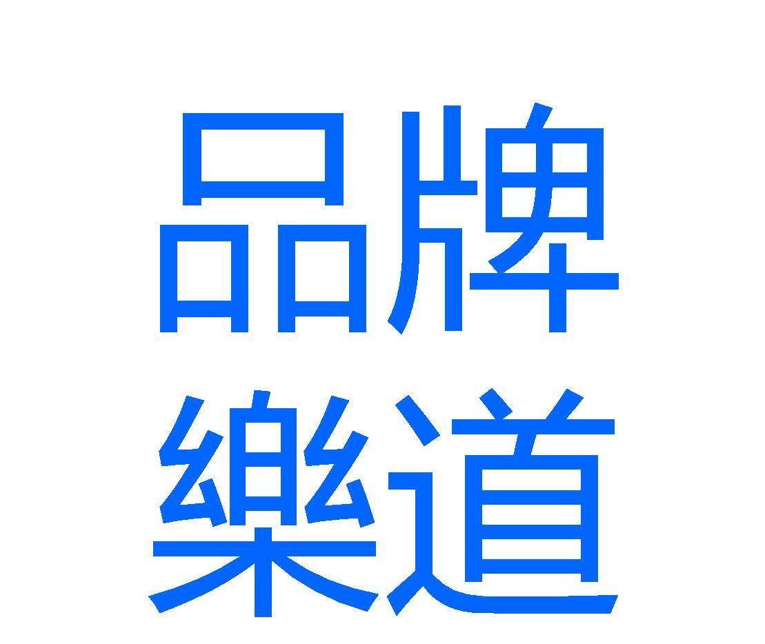 logo logo 标志 设计 矢量 矢量图 素材 图标 1109_934