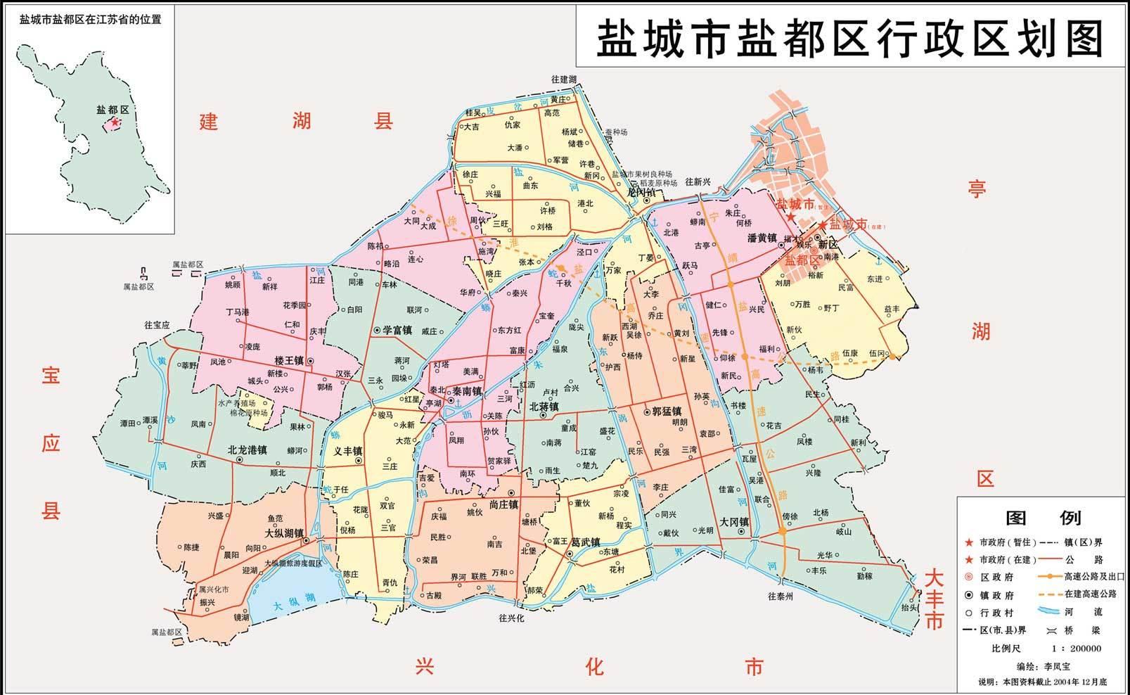 江苏盐城北三县地理位置图【相关词_ 江苏省盐城中学北校区】