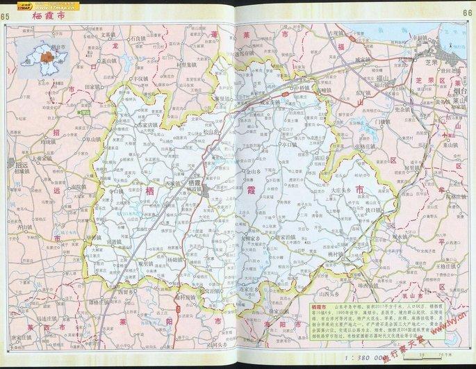 山东省地图高清全图; 烟台地图;