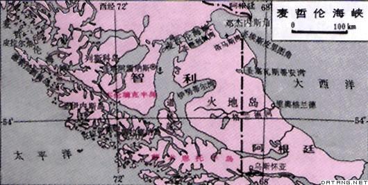 火地岛-拉丁美洲最大的岛屿