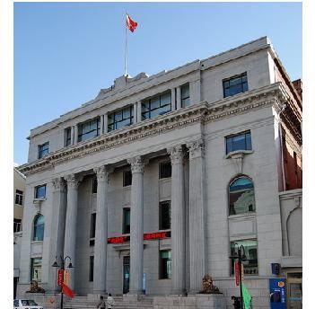 大楼主体6层,中间为8层,钢筋混凝土框架结构.